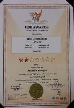 Hse-Awards-Civil&Construction
